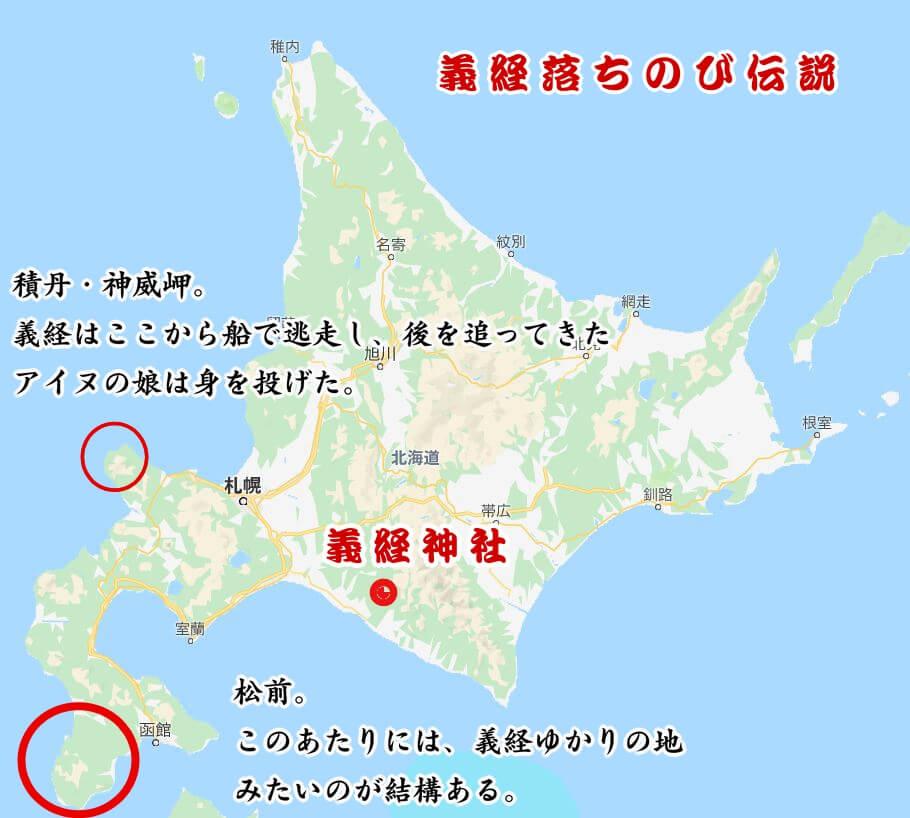 f:id:kataseumi:20190521004034j:plain
