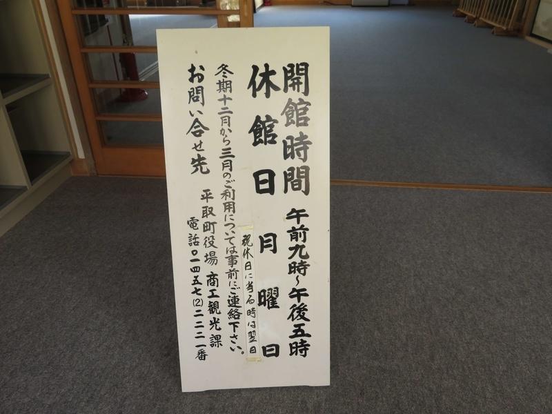 f:id:kataseumi:20190521203209j:plain