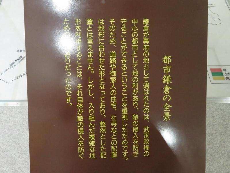 f:id:kataseumi:20190521203212j:plain
