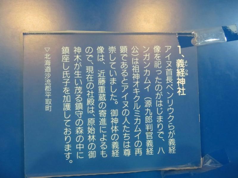 f:id:kataseumi:20190521203224j:plain
