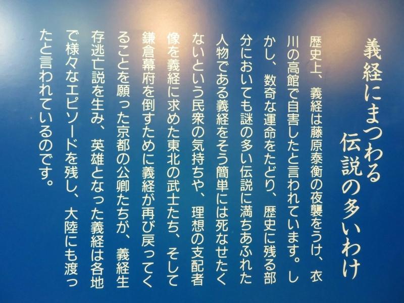 f:id:kataseumi:20190521203225j:plain