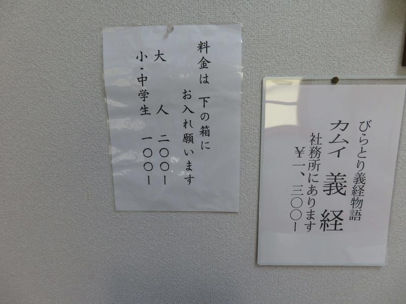 f:id:kataseumi:20190521203227j:plain