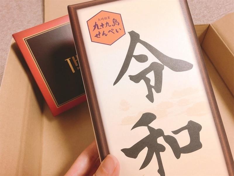 f:id:kataseumi:20190529183351j:plain