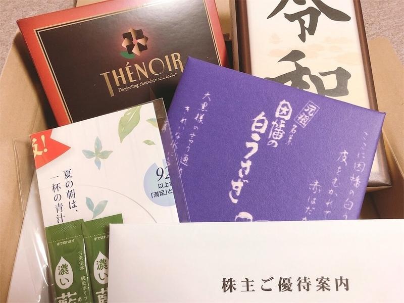 f:id:kataseumi:20190529183354j:plain