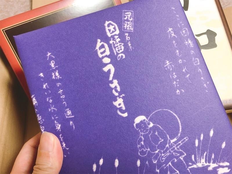 f:id:kataseumi:20190529183355j:plain