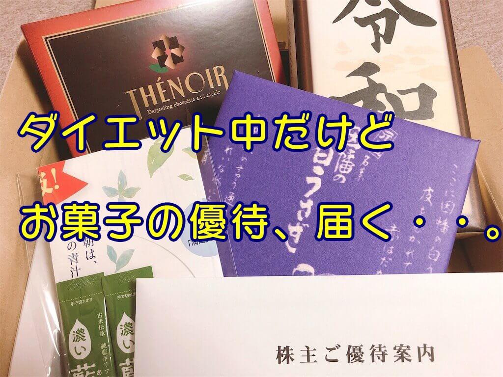 f:id:kataseumi:20190529204721j:plain
