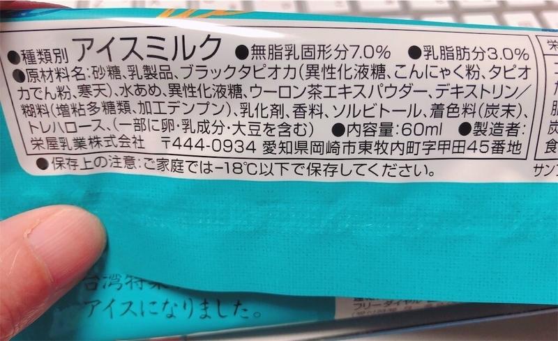 f:id:kataseumi:20190603002735j:plain