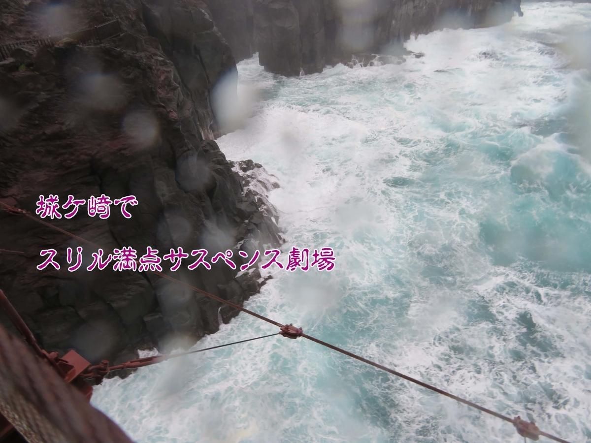 f:id:kataseumi:20190607222957j:plain