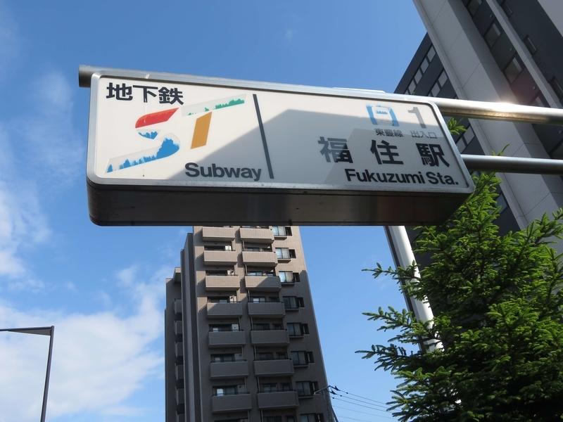 f:id:kataseumi:20190609013059j:plain