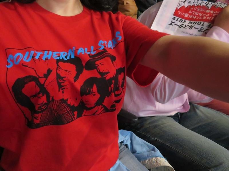サザンオールスターズライブツアー2019Tシャツの写真