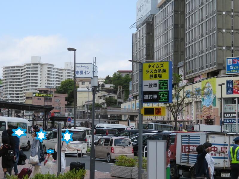 f:id:kataseumi:20190613001259j:plain