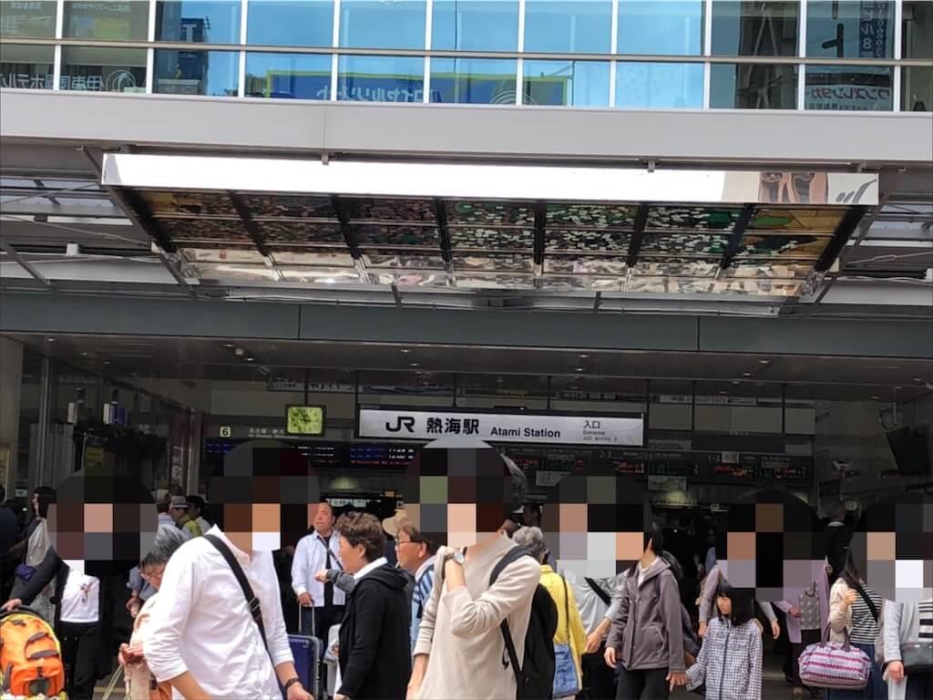 熱海駅周辺の写真