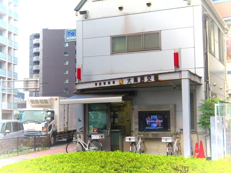 f:id:kataseumi:20190620222420j:plain