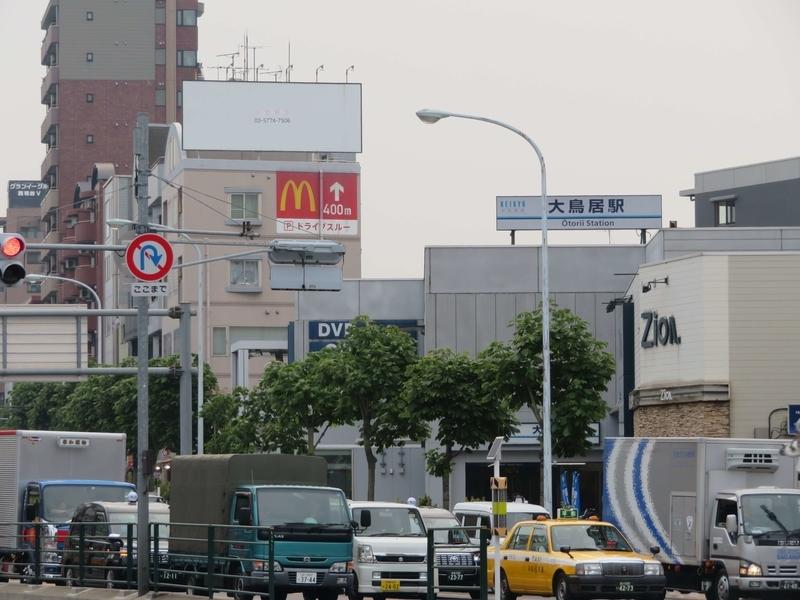 f:id:kataseumi:20190620222436j:plain