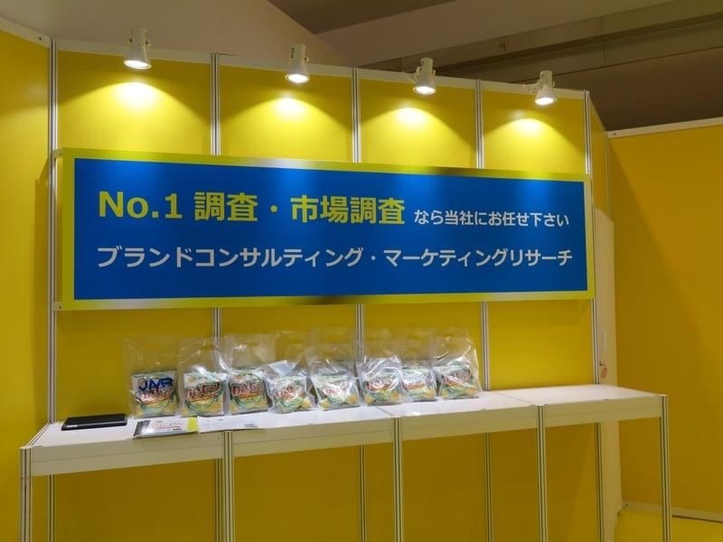 f:id:kataseumi:20190622120037j:plain