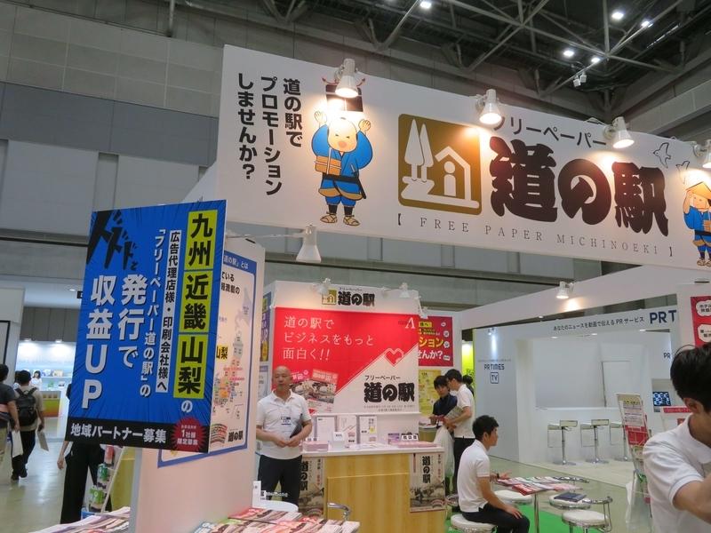 f:id:kataseumi:20190622120144j:plain