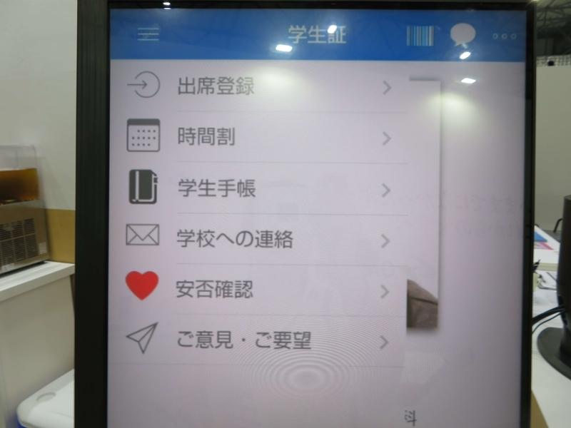 f:id:kataseumi:20190622121611j:plain