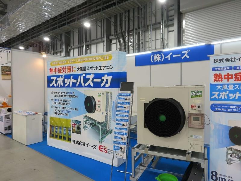 f:id:kataseumi:20190622122715j:plain