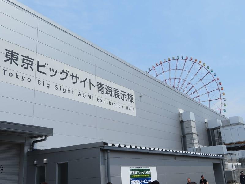 f:id:kataseumi:20190622122803j:plain