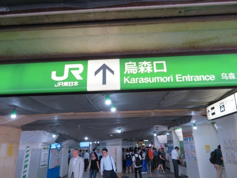 f:id:kataseumi:20190622122819j:plain