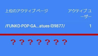 f:id:kataseumi:20190703004107j:plain