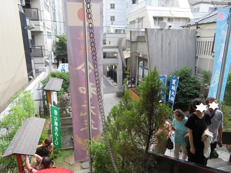 烏森神社拝殿の写真