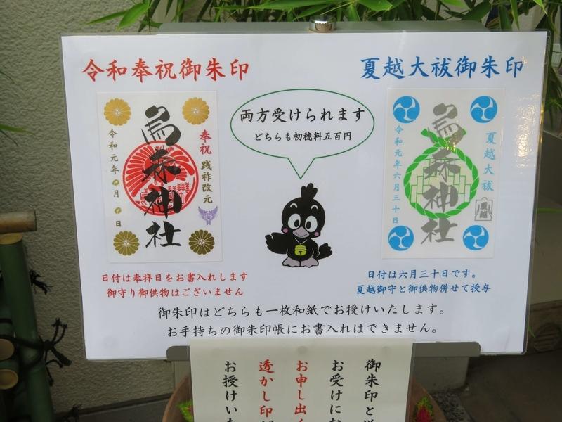 f:id:kataseumi:20190710183450j:plain