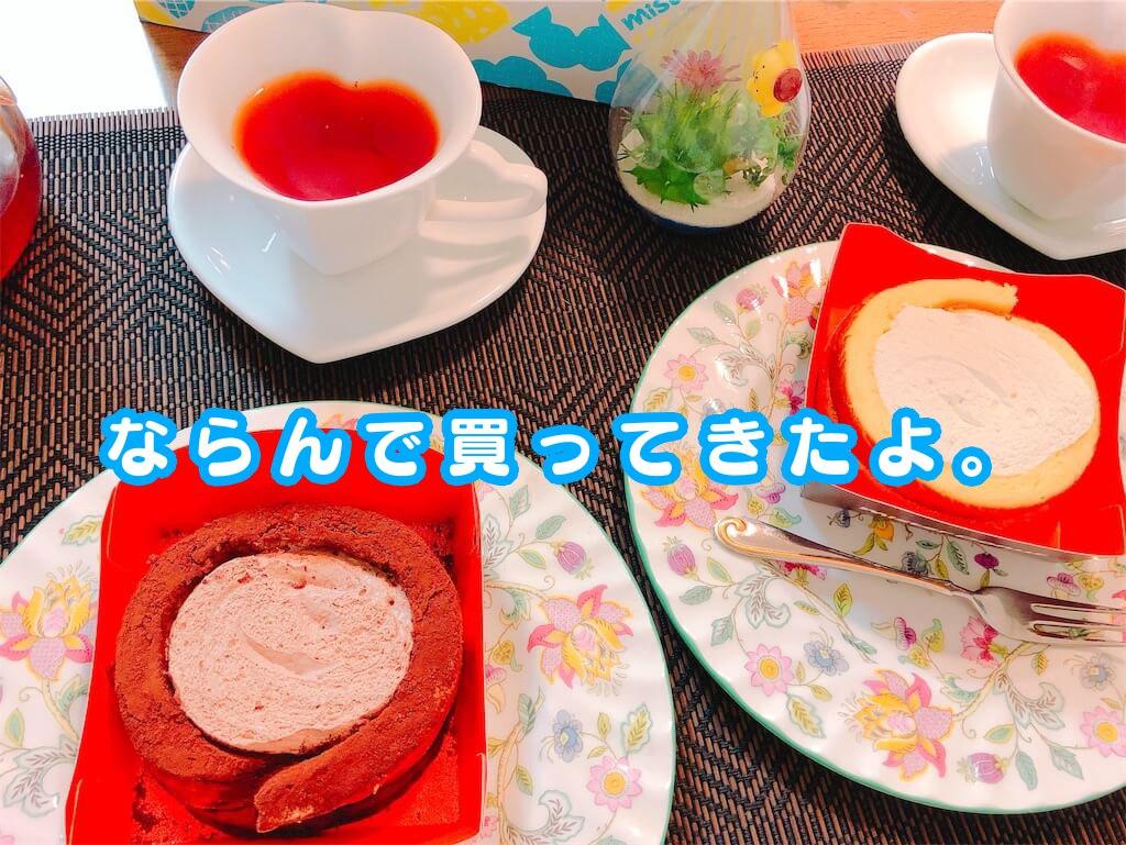 堂島ローナツの写真