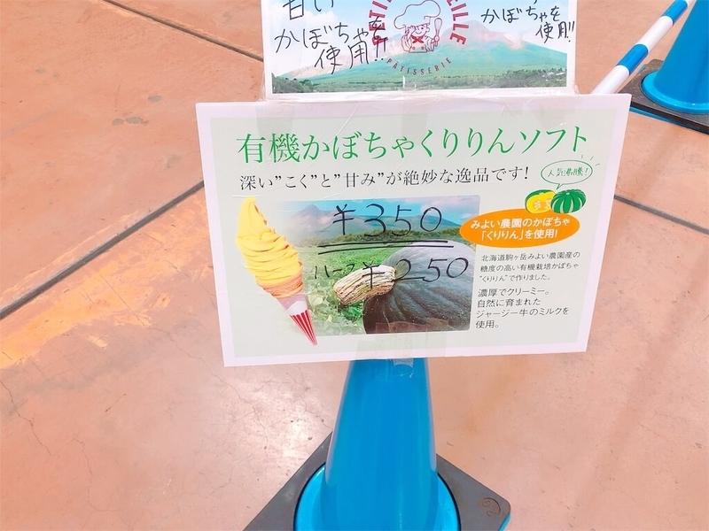 f:id:kataseumi:20190721152805j:plain