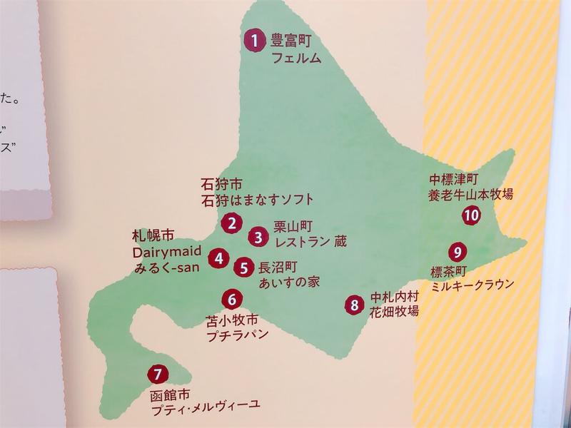 f:id:kataseumi:20190721152826j:plain