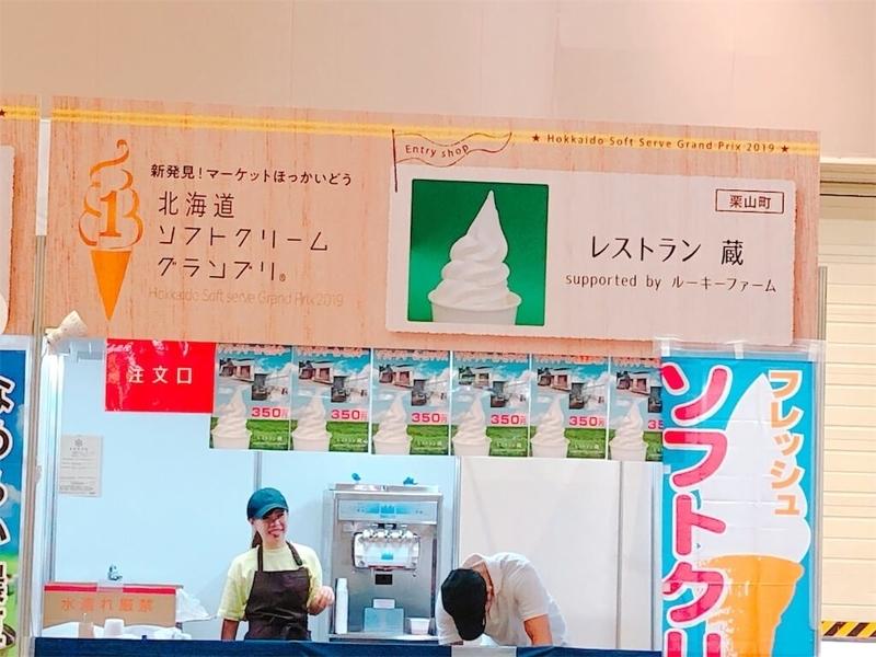 f:id:kataseumi:20190721152839j:plain