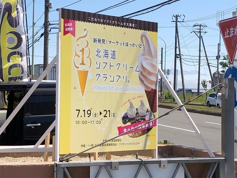 f:id:kataseumi:20190721152852j:plain