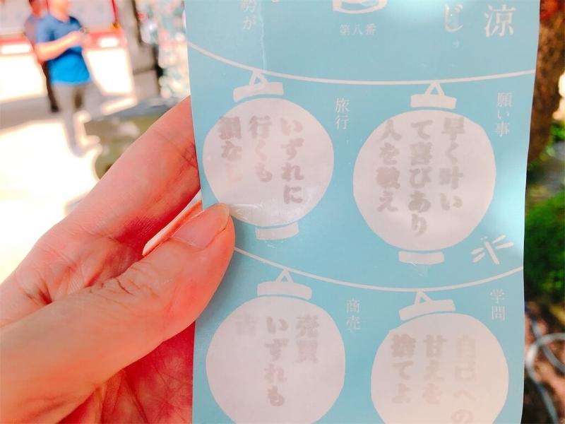 f:id:kataseumi:20190729012537j:plain