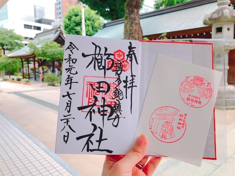 f:id:kataseumi:20190729012658j:plain