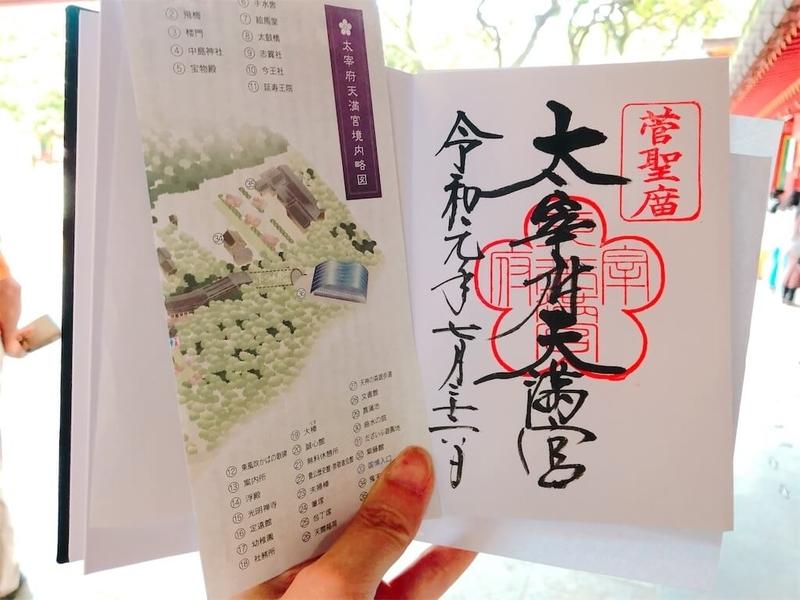 f:id:kataseumi:20190729012748j:plain