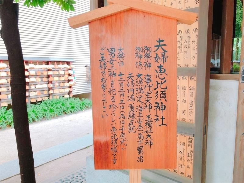 f:id:kataseumi:20190729013034j:plain