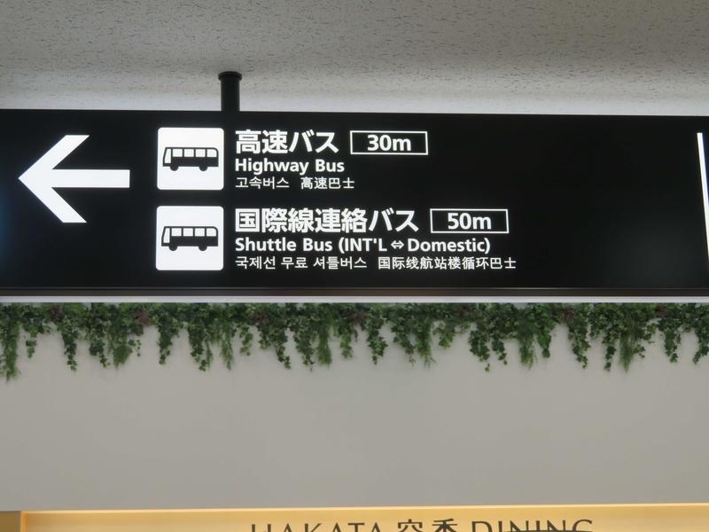 f:id:kataseumi:20190729013358j:plain