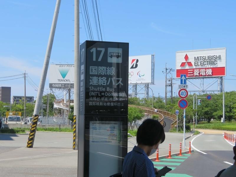f:id:kataseumi:20190729013445j:plain