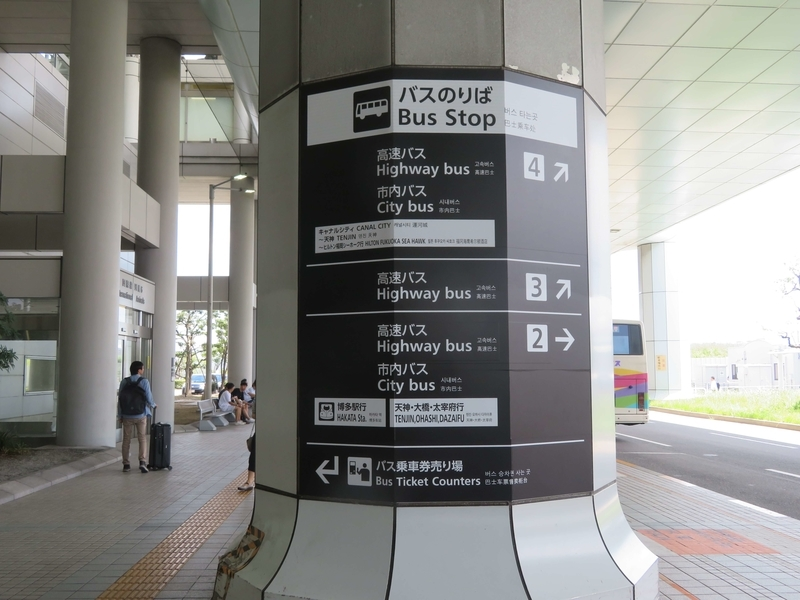 f:id:kataseumi:20190729013515j:plain