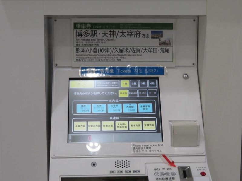 f:id:kataseumi:20190729013618j:plain