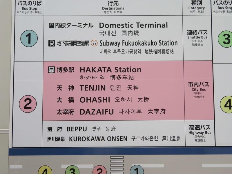 f:id:kataseumi:20190729013636j:plain