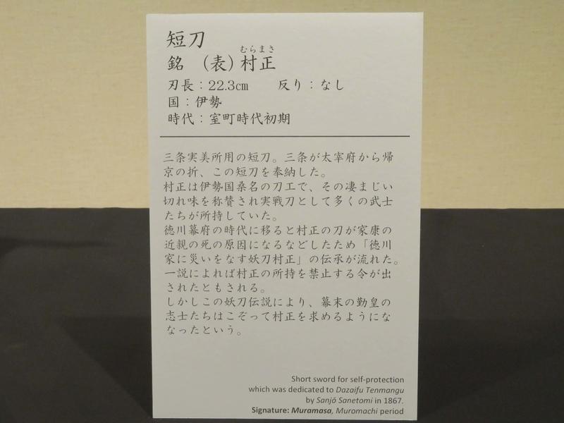 f:id:kataseumi:20190729015107j:plain