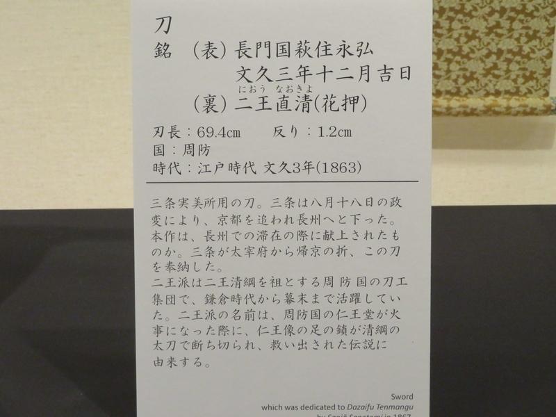 f:id:kataseumi:20190729015137j:plain