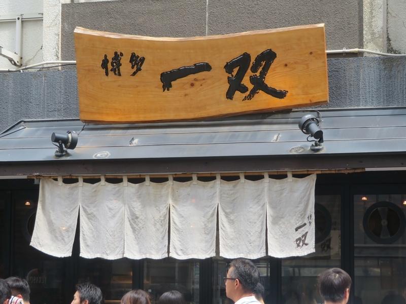 f:id:kataseumi:20190729020338j:plain
