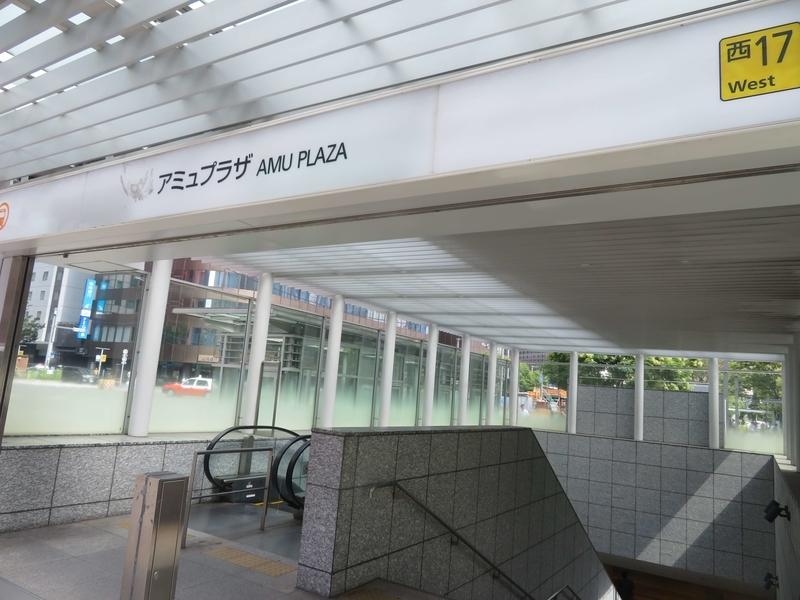 f:id:kataseumi:20190729020932j:plain
