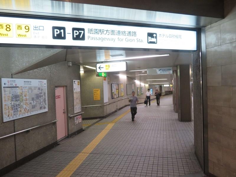 f:id:kataseumi:20190729021407j:plain