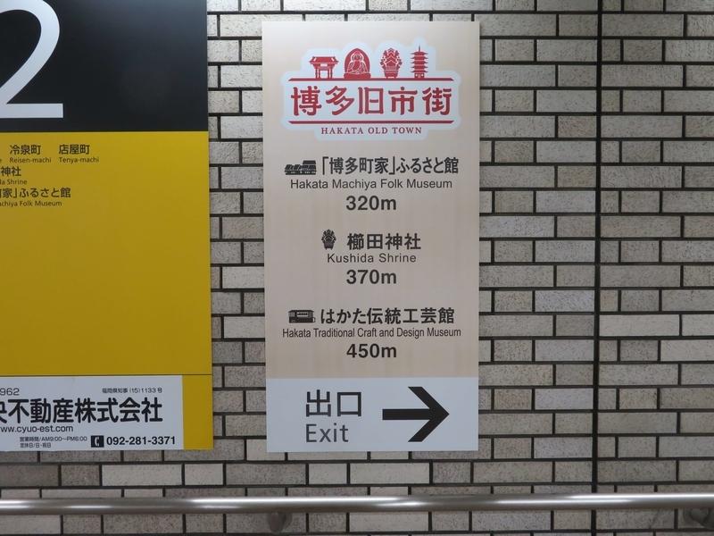 f:id:kataseumi:20190729021639j:plain