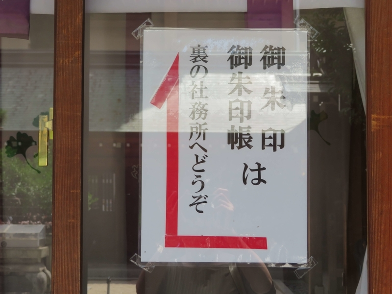 f:id:kataseumi:20190729022218j:plain
