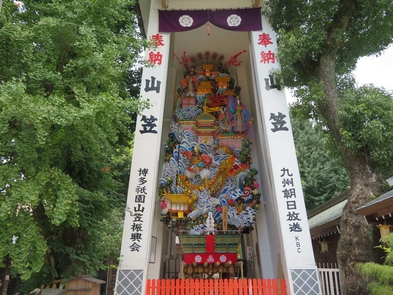 祇園山笠山飾り写真