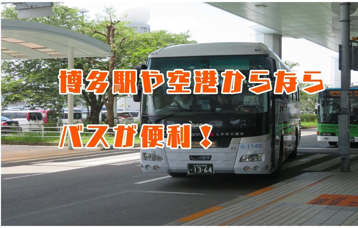 f:id:kataseumi:20190731212642j:plain